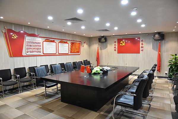 盈科-会议室